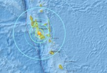 The quake, with a preliminary magnitude of 7.3, was 10km deep. It was later revised to magnitude 7.