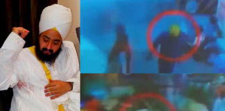 CCTV Footage of Attacked on Bhai Ranjit Singh Dhadrian Wale