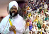 Latest Speech of Bhai Ranjit Singh Dhadrian Wale