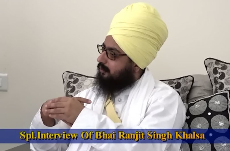 Sikh Channel: Most Recent Meeting with Bhai Ranjit Singh Dhadrianwale