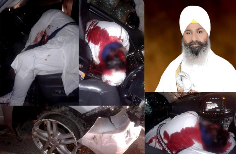 Attack on Bhai Ranjit Singh Dhadrian Wale
