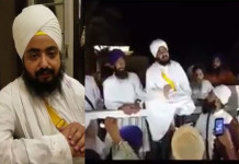 Video Sstatement of Bhai Ranjit Singh Dhadrian Wale